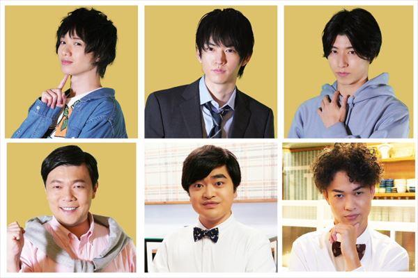 (上段)植田圭輔さん、和田雅成さん、谷佳樹さん (下段)南米仁さん、加藤諒さん、オラキオさん