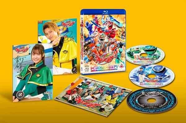 「魔進戦隊キラメイジャー」Blu-ray COLLECTION第2弾 商品全体写真