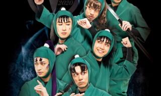 「忍術学園学園祭2021」キービジュアル やられてもやられても何度でも立ち上がる! 忍術学園は不滅です!!