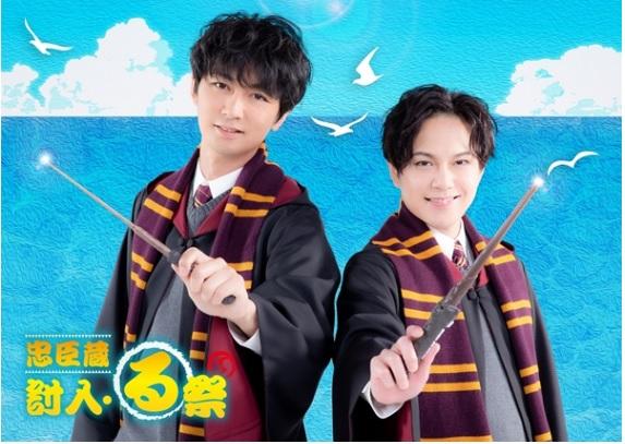 主演を務める平野良さん(右)と小林且弥さん(左)