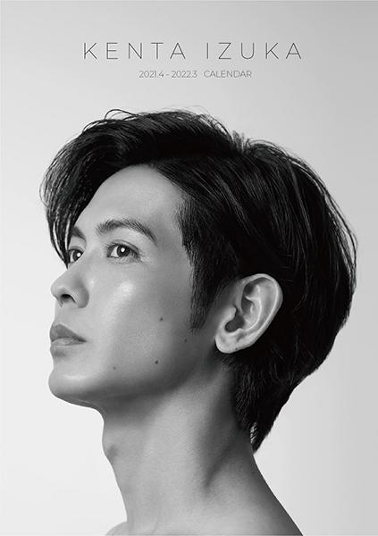 「猪塚健太 2021.4-2022.3 カレンダー」発売決定!