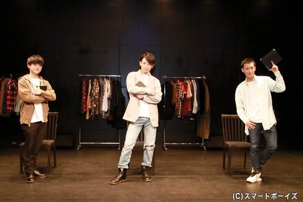 (左より)長江崚行さん、陳内将さん、武子直輝さん