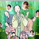シャイニングモンスター_0127 - コピー