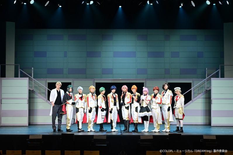 『ミュージカル「DREAM!ing」』東京公演が開幕、大千秋楽公演の生配信も決定!