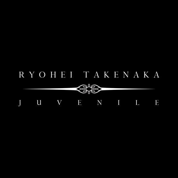 竹中凌平『Juvenile』初回限定盤COVER
