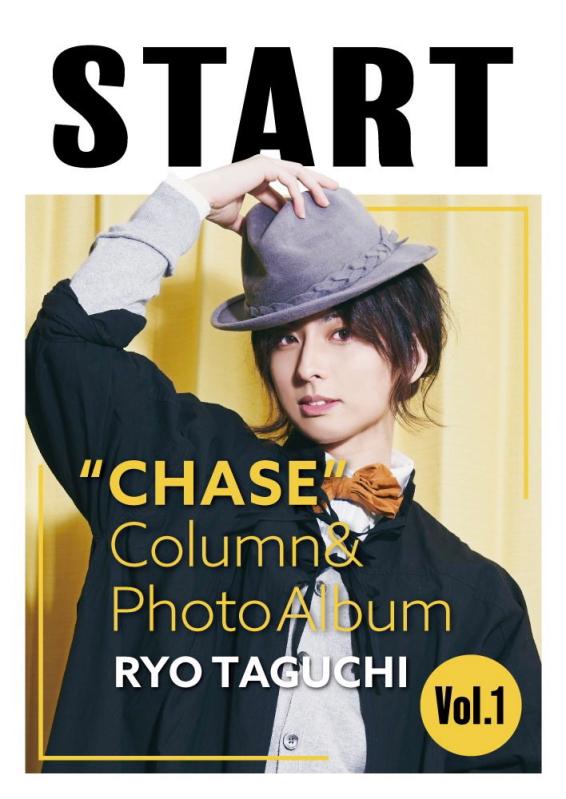 田口涼さん初の写真集が発売開始!