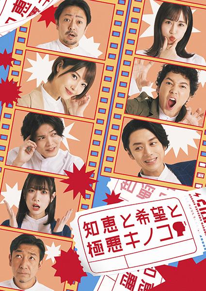 kinoko_mojinashi_s