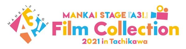 2021A3!FilmCollection_logo_rgb