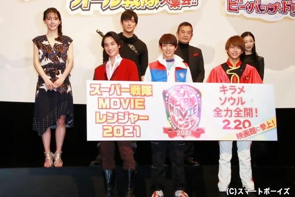『スーパー戦隊MOVIEレンジャー2021』は、3大スーパー戦隊の劇場版豪華3本立て!