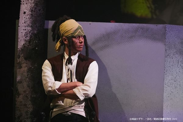 ガト 役:成松慶彦