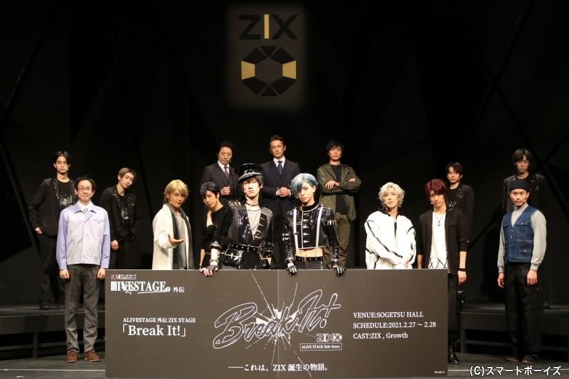 """サンプロ所属のアイドル・須貝 誠と菱田 満が、""""ZIX""""となるまでの物語とは……"""