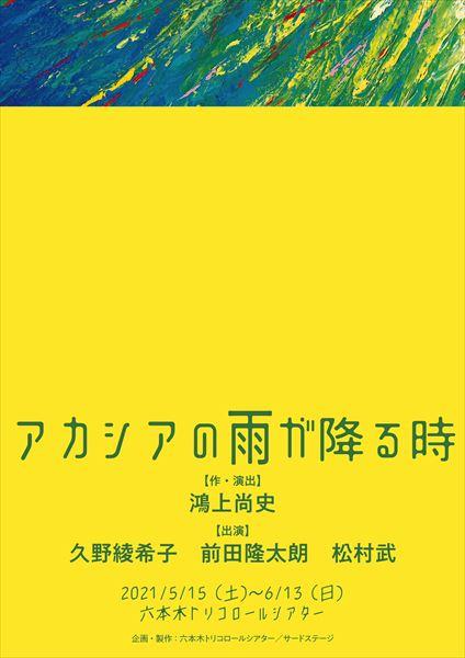 akashia_kari+r