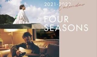 1_YK_2021-2022calendar_表紙_rr_eye