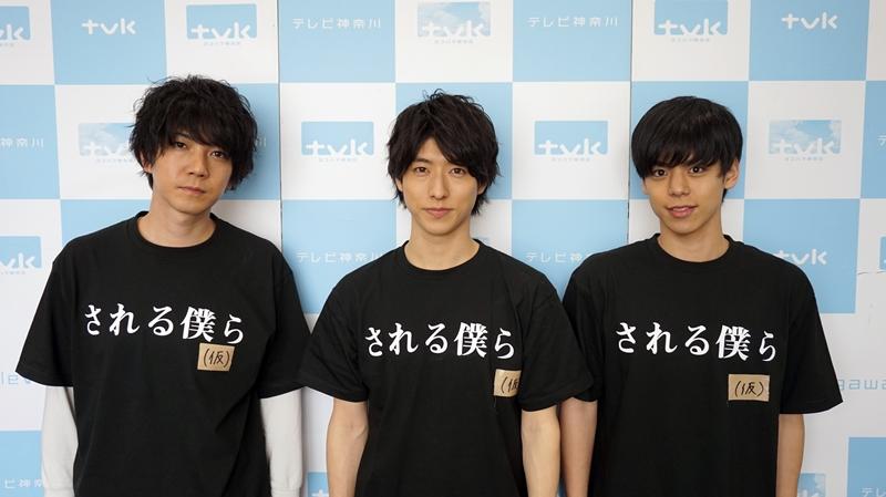 (左より)安里勇哉さん、谷佳樹さん、大城光さん