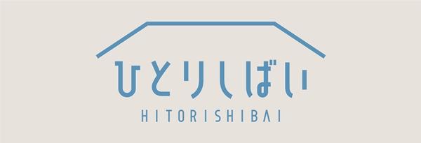 ヘッダー用ロゴ (2)