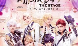 【確定】青山オペレッタ THE STAGE キービジュアル_縮小 - コピー