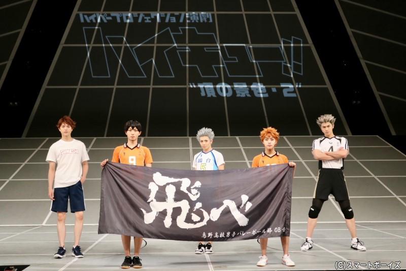 (左から)遊馬晃祐さん、赤名竜乃介さん、輝山立さん、醍醐虎汰朗さん、桜庭大翔さん