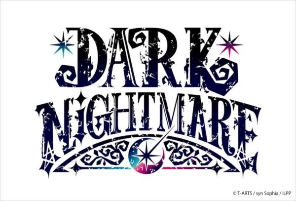 """DARK NIGHTMARE""のロゴ"