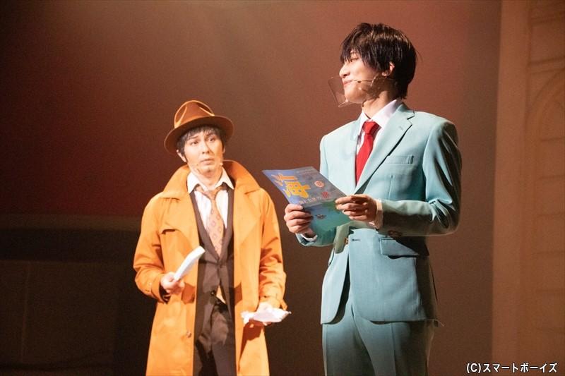 とあるきっかけで錦田警部とアンリ巡査の絆が深まり……