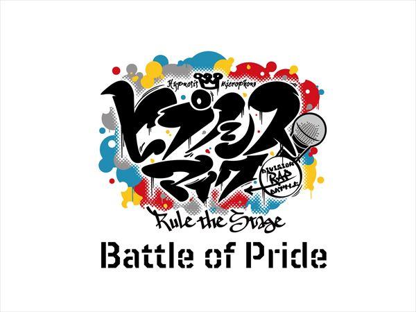 【大阪】2021年8月14日(土)~15日(日) 【横浜】2021年8月24日(火)~25日(水) 全ディビジョンが初集結!