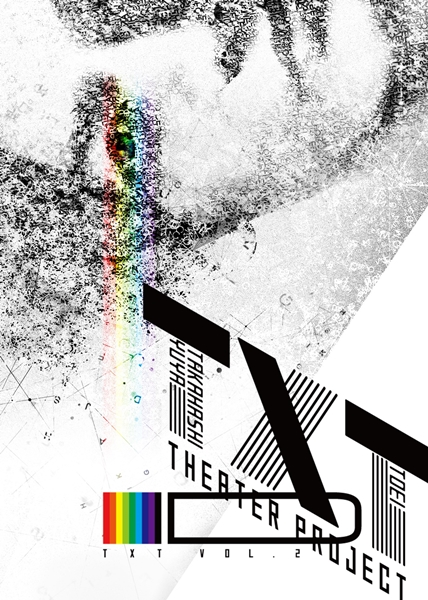TXT vol.2「ID」ティザービジュアル