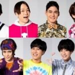 「テレビ演劇 サクセス荘3 mini」出演者 - コピー