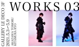 『WORKS 03』告知ビジュアルec