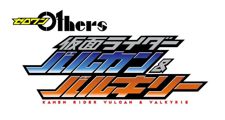 01hers_ロゴ4c_V&V
