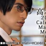 takamoto_2021_1