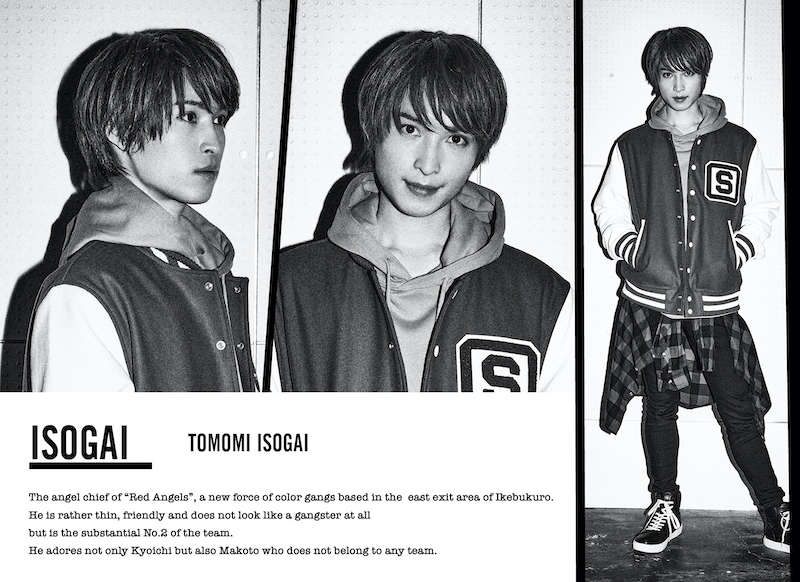 05_isogai