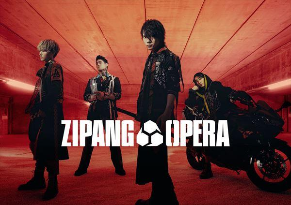 2021年6月、結成第一弾となる「ZIPANG OPERA ACT ZERO ~暁の海~」を開催!