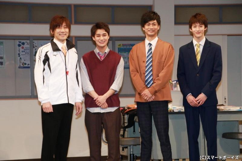 (左より)宮下貴浩さん、高崎翔太さん、馬場良馬さん、伊藤あさひさん