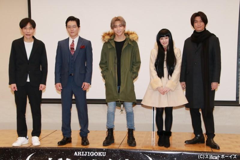 (左より)板倉俊之さん、山口大地さん、髙橋裕理さん、向井葉月さん、天野浩成さん