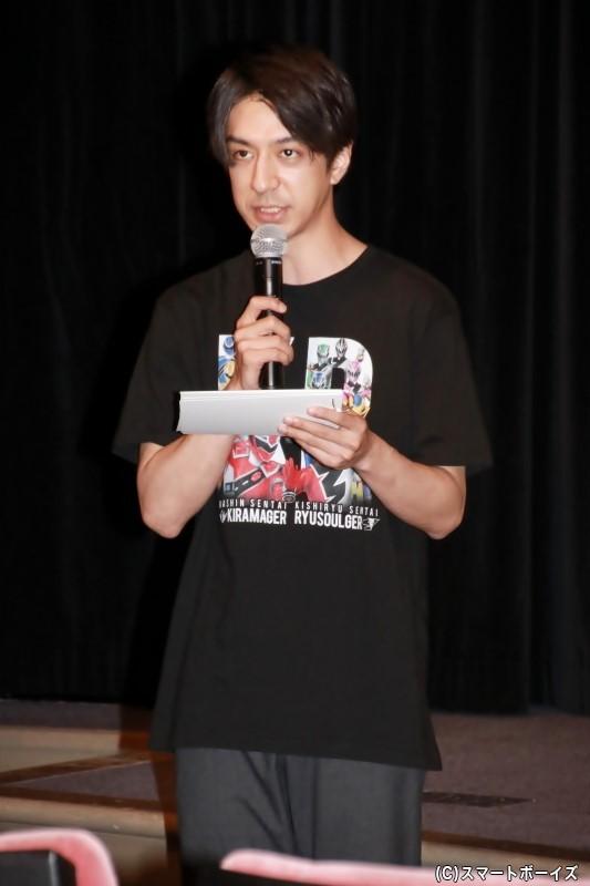 MCを務めたスーパー戦隊親善大使の松本寛也さん