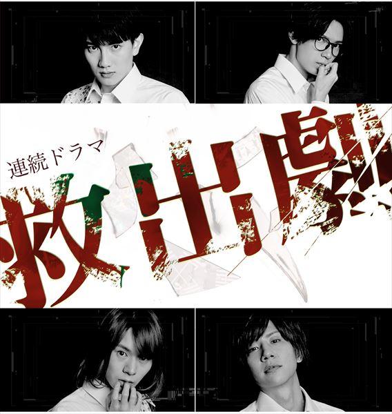 5月26日(水)より放送スタート!