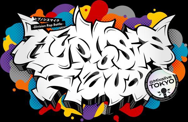 Logo_HypnosisFlavar