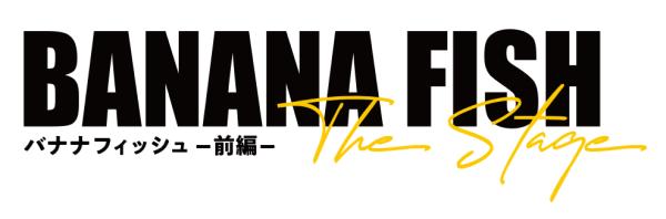 公演期間:2021年6月10日(木)~20日(日) 劇場:天王洲 銀河劇場