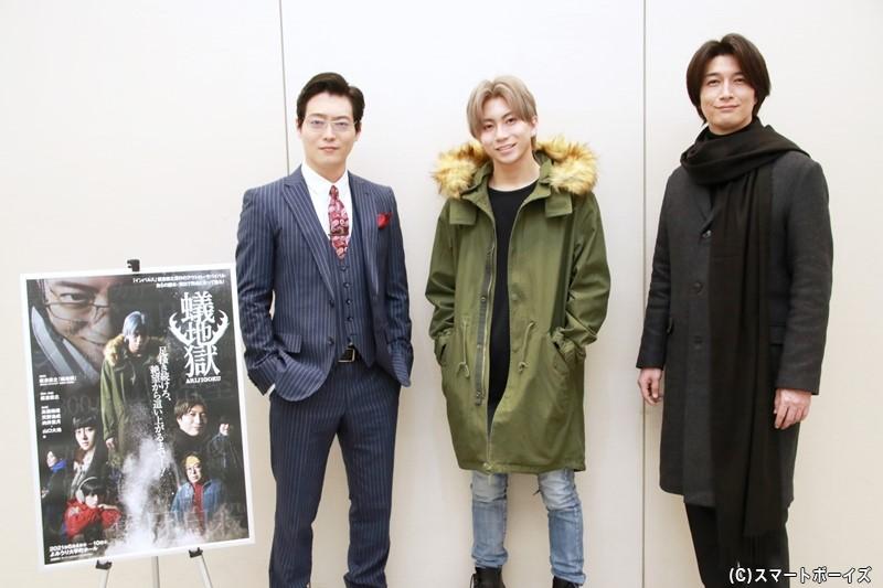 (左より)山口大地さん、髙橋祐理さん、天野浩成さん