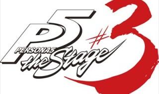 p5_vol3_logo_小eye