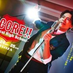 (C)2021『SCORE!!』【SCORE!!ビジュアル】reye