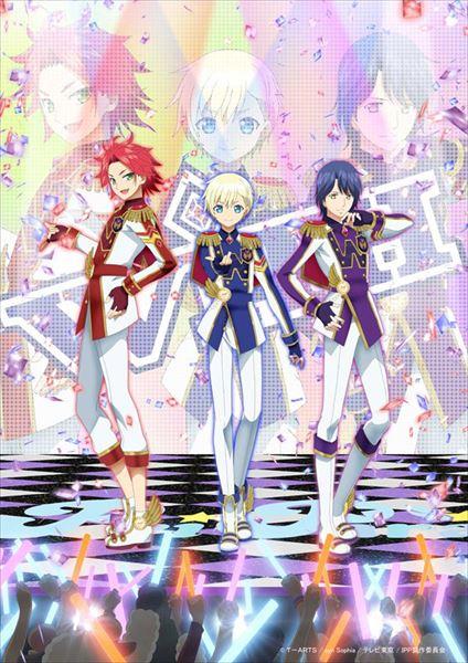 TVアニメ「アイドルタイムプリパラ」_WITHメインビジュアル_C入りr
