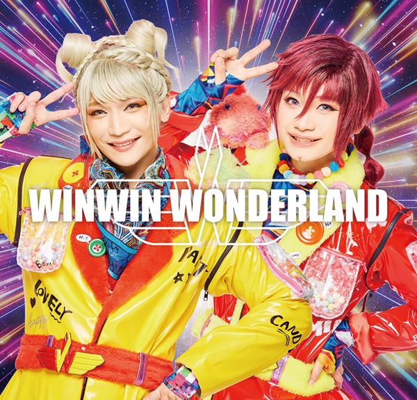 1stアルバム「WINWIN WONDERLAND」初回限定盤Aジャケット