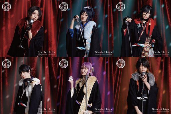 10thシングル『Scarlet Lips』5月26日リリース!