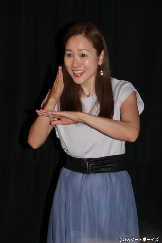 忍足亜希子さん