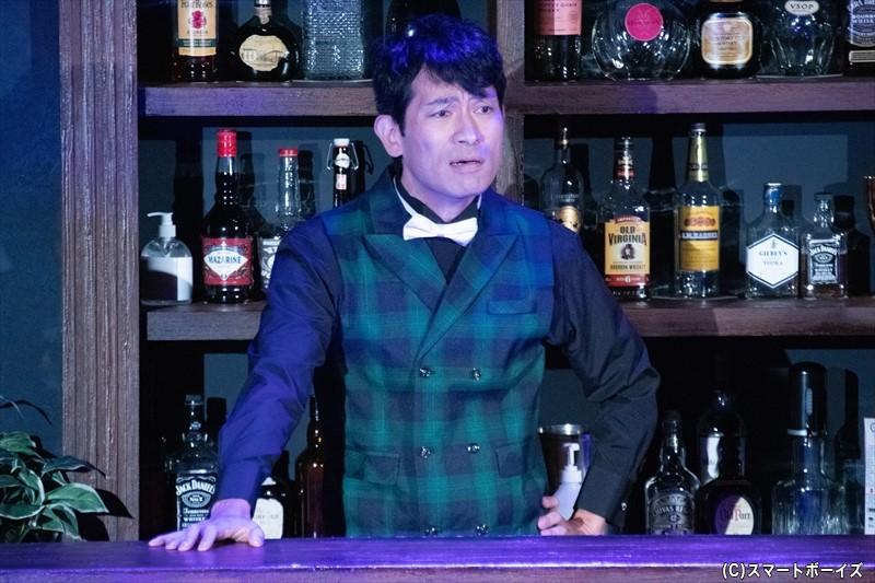 沢尻は、現在、バーのオーナー兼、人気ミュージカル劇団「Four Seasons」の演出家