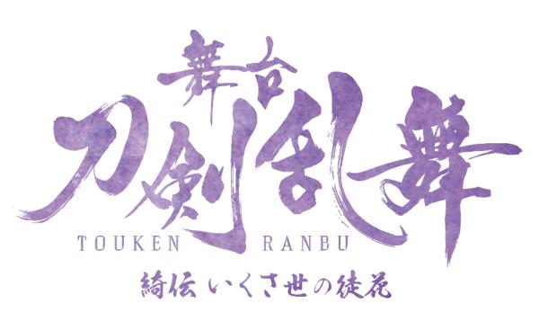 adabana_logo