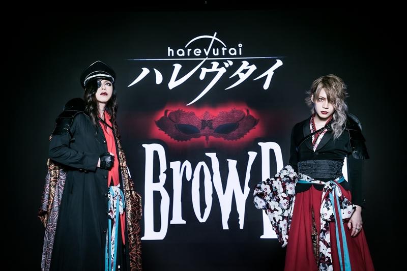 メジャーデビューシングル『ハレヴタイ』をリリースするThe Brow Beat (右)Ryuji(佐藤流司)さん、(左)HAKUEIさん