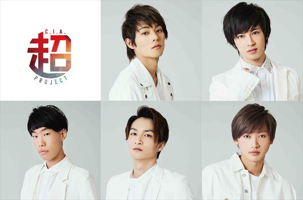 (上段左から)永田崇人さん、阿久津仁愛さん (下段左から)坂口涼太郎さん、木戸邑弥さん、金井成大さん