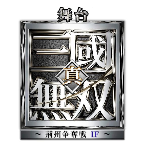 keishu_logo