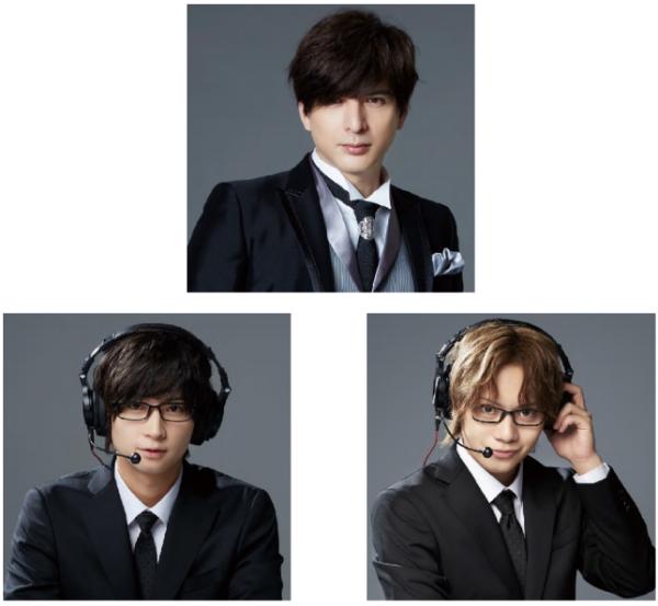 (上段)城田優さん (下段左から)荒牧慶彦さん、佐藤流司さん
